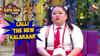 comedy of bharti
