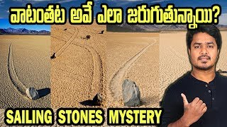 Moving Stones Mystery | Death Valley | VikramAditya Latest Videos | #EP175