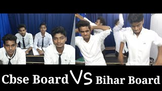 CBSE BOARD V/S BIHAR BOARD | Diwali Special | GURU CHELA PRODUCTION.