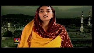 Mujhe Dar Pe Phir Bulana - Najma Ansari