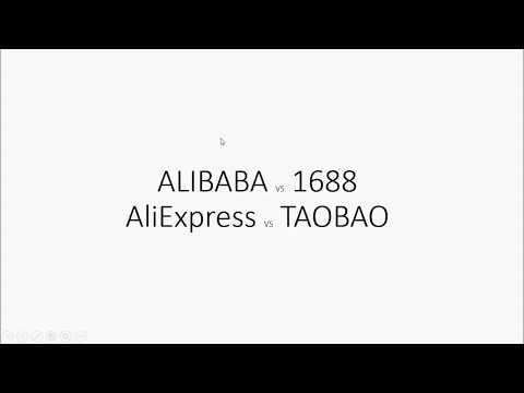 Understanding Alibaba, 1688.com, AliExpress and Taobao   Foci