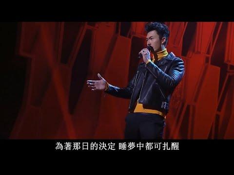 [素食素歌] 王浩信: 不可告人 [Vegan Diet Vegan Song] Vincent Wong: Cannot Be Told