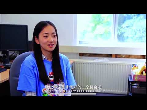 North China Electrical Power University || Beijing || China || Documentry