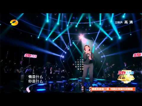 【我是歌手】周筆暢 BIBI ZHOU【哭了】