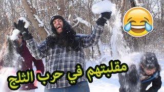 بخار الماء وفقاعة الصابون -أقوى تجارب في عز الثلج-قوة ضحك