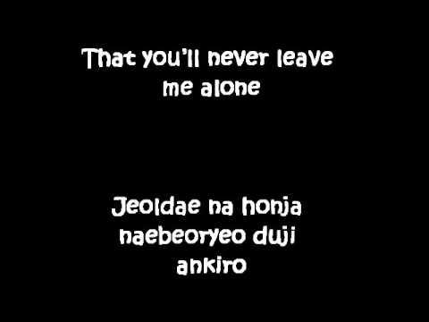 Gwiyomi/Cutie Song Lyrics- Hari (Romanized + English Sub Full Version)