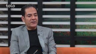 بامداد خوش - حال شما - صحبت های داکتر سیلم شاه میا در مورد عملیه پی آر پی