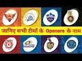 IPL 2019 : ALL IPL Team Openers Name For IPL 2019