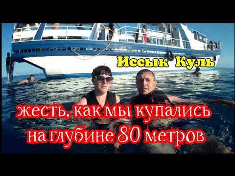 Киргизия.Иссык-Куль. Чолпон-Ата. Пляж.Теплоход. 5 Day On Issyk-Kul.Cholpon-ATA.Beach.Motor  Full HD.