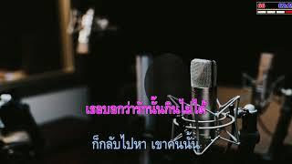 เชิญ - FIN คีย์ผู้หญิง (Cover Midi Karaoke)