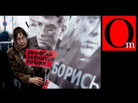 День памяти Немцова на федеральных каналах