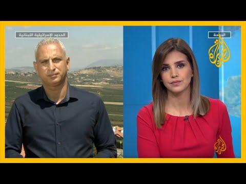 الجيش الإسرائيلي يبقي قواته في حالة تأهب قصوى على جبهتي سوريا ولبنان.. التفاصيل مع مراسل الجزيرة  - نشر قبل 3 ساعة