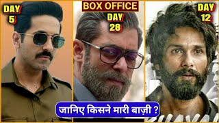 Kabir Singh 12th Day Collection, Kabir Singh Box Office Collection Day 12,Shahid Kapoor,Kiara Advani