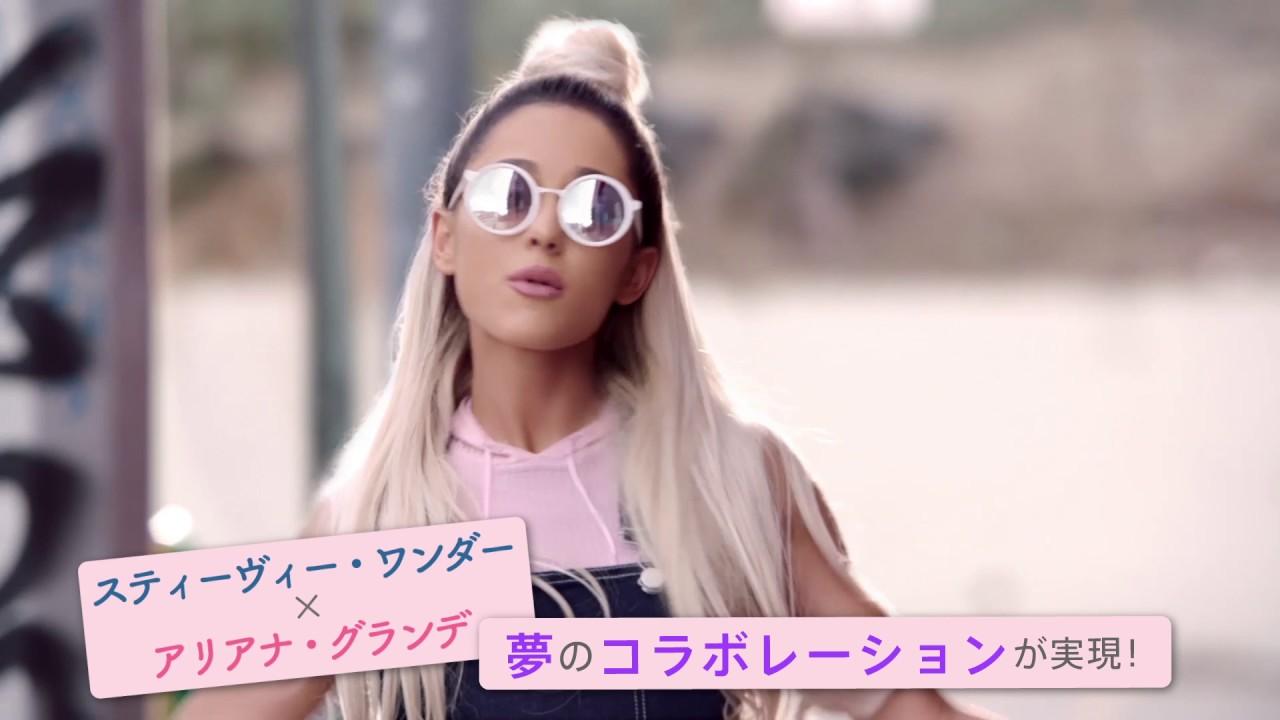 アリアナ・グランデ新曲「フェイス」!!映画『SING/シング』 エンディング・ソングに決定! , YouTube
