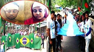 আর্জেন্টিনা সমর্থক দম্পতিকে কোপালো ব্রাজিল সমর্থকরা!!! Bangla News & Sports Channel😰😰😰😰🐬🐬🐬🐬