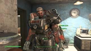 Fallout 4 052 - Очищение Содружества
