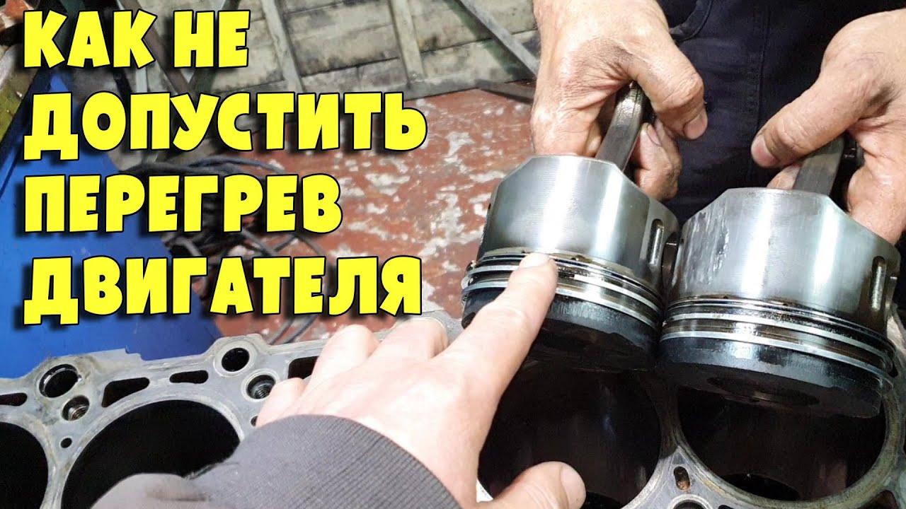 Как работает дизель после конкретного перегрева, Mercedes Sprinter 316CDI 2.7D, OM612