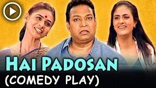 Hai padosan - comedy play (hindi) - rakesh bedi - om katare - gayatri gauri