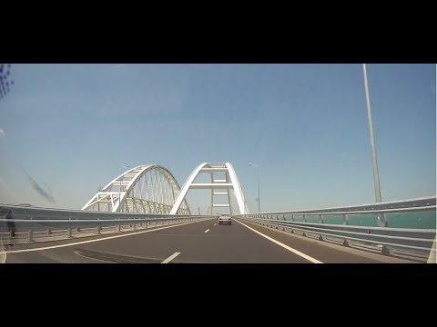 По Крымскому мосту: от Старотитаровской  до Горностаевки
