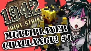 Lets Play 1942 Joint Strike | Multiplayer Challange 1