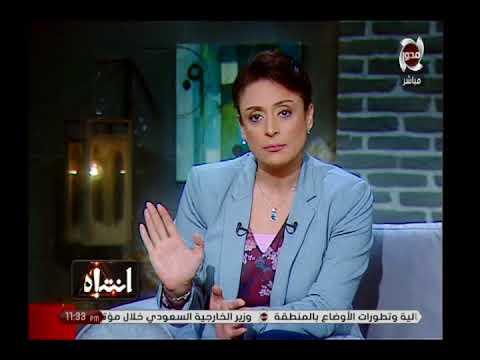 منى العراقى تكشف إنجازات القوات المسلحة فى إزالة تعديات بحيرة المنزلة   انتباه