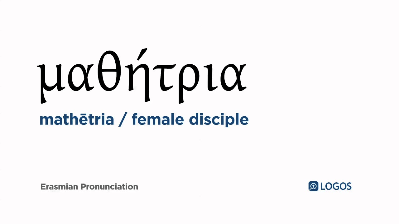 Arete From Greek How To Pronounce Mathētria In Biblical Greek μαθήτρια Female Disciple