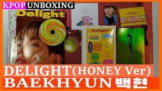 Unboxing BAEKHYUN [Delight] (HONEY Ver) 백현 2nd mini album  K…