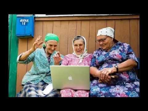 бабушка звонит оператору прикол