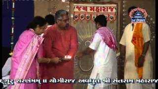 Shrimad Bhagwad Katha,Nadiad, DAY 1 PART 4