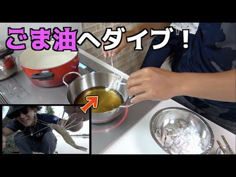 手長海老を100倍美味しく食べる方法!