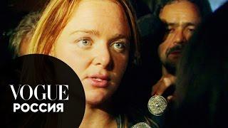 видео Стелла МакКартни (Stella Mccartney)