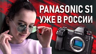 Обзор Panasonic S1 | Космические тесты | Результаты розыгрыша