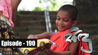 Sidu | Episode 190 28th April 2017 Thumbnail
