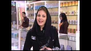 Introduction of Swiss Arabian Perfumes Group