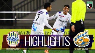 モンテディオ山形vsV・ファーレン長崎 J2リーグ 第9節