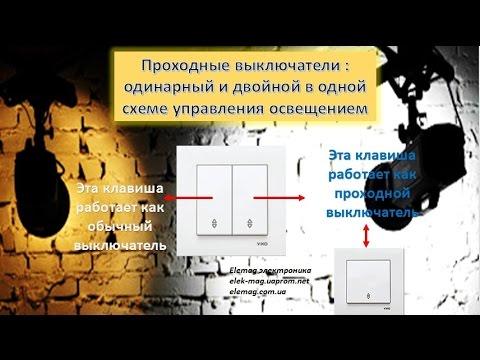 Монтаж в подрозетниках: ДОЛОЙ распаечные коробки! на CS-CS