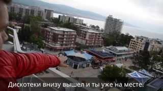 Видео отзыв Инспекция отеля Kuban 3 *  Солнечный Берег Болгария(Видео отзыв Инспекция отеля Kuban 3 * Солнечный Берег Болгария для тех кто собирается в Болгарию в Солнечный..., 2014-05-13T19:31:53.000Z)