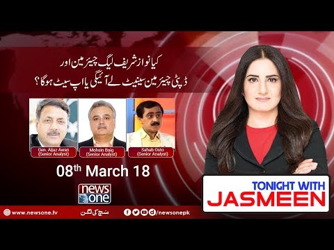 TONIGHT WITH JASMEEN - 08 March-2018 - News One