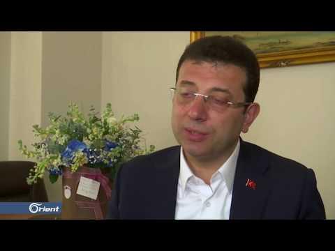 فوز مرشح حزب الشعب الجمهوري أكرم إمام أوغلو بانتخابات بلدية اسطنبول  - 17:53-2019 / 6 / 24