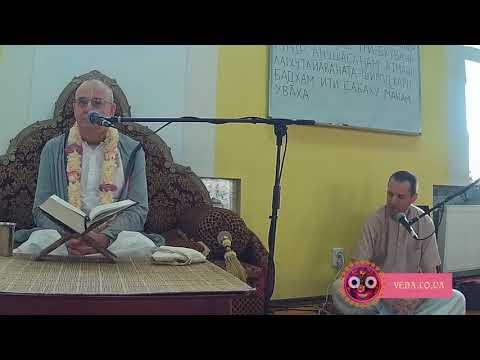 Шримад Бхагаватам 5.1.20 - Прабхавишну прабху