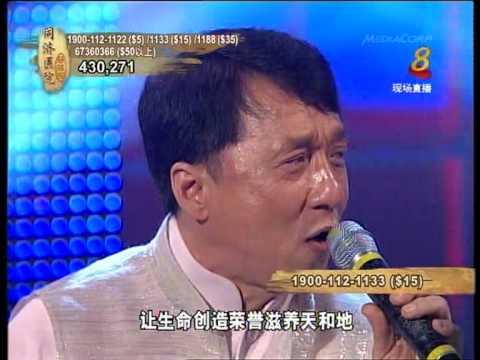 """同濟醫院慈善夜-成龍 """"相信自己"""""""