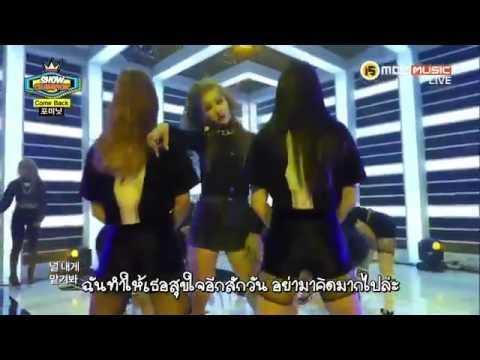 [Thai Ver] 4MINUTE - CRAZY Cover by GiftZy