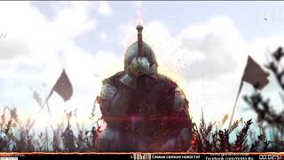 Warhammer Vermintide 2 - Полный чат еретиков
