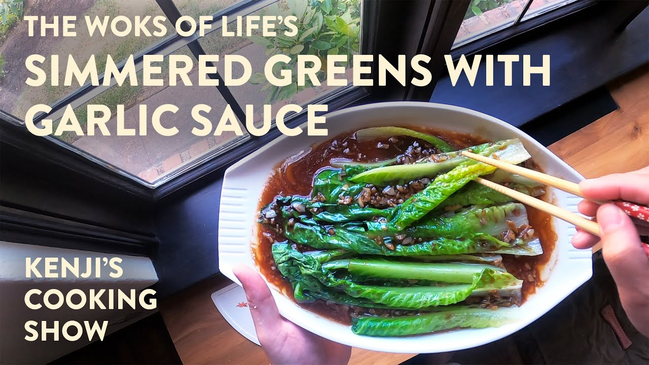 Download Too Much Romaine? Try This Chinese Recipe   Kenji's Cooking Show