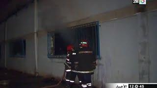 اندلع حريق مهول بسوق الجملة للخضر والفواكه بحي شماعو ، طريق القنيطرة بسلا... الروبرطاج