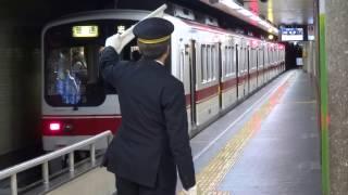 神戸高速南北線・神戸電鉄線最終志染ゆき発車シーン