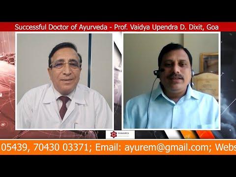 Dr.Vasishth's Successful Doctors of Ayurveda - Prof. Vaidya Upendra D. Dixit, Goa