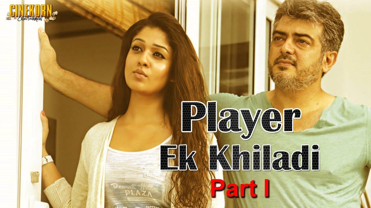"""Ak Tha Khiladi Moovi Hindi: Arrambam """"Player Ek Khiladi"""" ᴴᴰ Full Hindi Movie Part 1"""