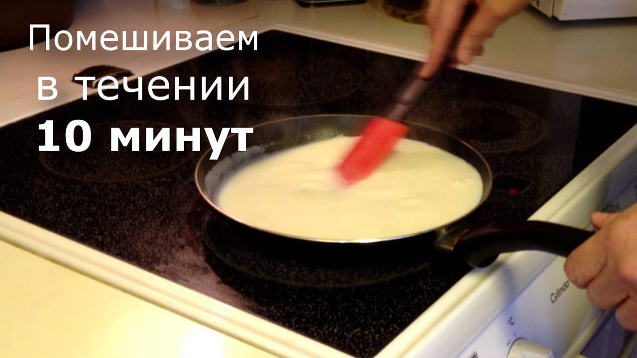 Домашнее сгущенное молоко рецепт