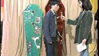 TBS 1992/1/11 Super Sonopathy System / CATDOG Process Art Inc. 視聴...